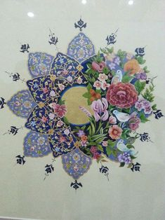 Arabic with flowers Islamic Art Pattern, Pattern Art, Motifs Islamiques, Pottery Painting Designs, Iranian Art, Turkish Art, Arabic Art, Islamic Art Calligraphy, Sewing Art