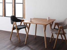 画像: 北欧モダンデザインダイニング【ILALI】イラーリ 2人用/4人用セット Dining Chairs, Dining Table, Natural Interior, Small Apartments, Room Interior, Office Desk, Furniture, Design, Apartment Ideas