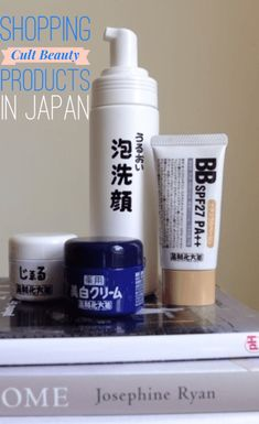 Best Japanese Cult Beauty Products: the Guide