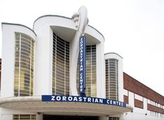 A former cinema, now the Zoroastrian centre, has a facade supposedly designed to resemble an elephant's trunk. Facade, Modern, Dezeen, London, Highlights, Multi Story Building, Elephant Trunk, Art Deco, Amazing Architecture