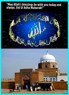 EID MUBARAK.  MAY ALLAH SWT BLESS YOU ALWAYS.  🤲⚘⚘⚘⚘⚘🤲 Eid Images, Adha Mubarak, Allah, Taj Mahal, Blessed, Building, Travel, Viajes, Buildings