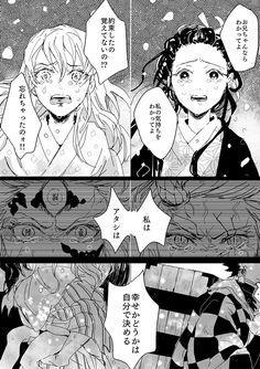 "tototo: ""不幸な妹… """