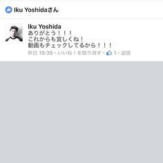 日本一を取ったikuさんからの一言は本当に嬉しい動画60秒になったので軽いルーティーン上げれたらと思うのでチェックしてください . . #モチベMAX #djiku #japan #No1 #DJmovie #nightout #beatjuggling #scratch  #scratchDJ #420 #turntable #turntablism #technics #pioneer #party #music #trap #RnB #Twerk #CLUB #DJ #instaDJ by djgplan252