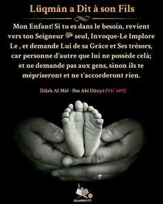 Hadith, Citations Rumi, Saint Coran, Religious Education, Islam Muslim, Believe In God, Thank God, Islamic Quotes, Ramadan