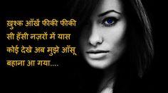 Shayari Urdu Images: Romantic Love Shayari for whatsaaps image