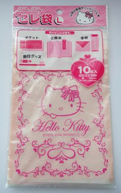 ♥10 Sanrio Hello Kitty ziplock resealable plastic bags with Hello Kitty and lace design. ♥Bags measure 20cm x 14cm.  ♥This is an official Sanrio