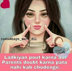 Get the most wanted WhatsApp Status in Urdu/hindi with display Pictures. Different people have different opinion and choices to update their Whatsapp Status Whatsapp Status In Urdu, Dp For Whatsapp, Funny Girl Quotes, Girl Memes, Girly M, Cute Attitude Quotes, Girl Facts, Girls World, Profile Photo
