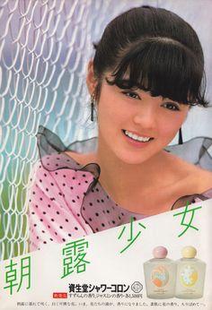 """武田久美子、資生堂シャワーコロン。☆Kumiko Takeda (actress) in Shiseidō's """"Shower Cologne"""" advert. 1983, Japan."""