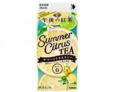 【画像】夏に合う爽やかな午後の紅茶が登場 後味すっきりのフルーツ仕立て - Peachy - ライブドアニュース