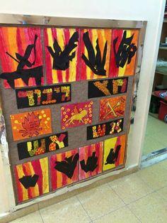 Israel Holidays, Jewish Crafts, Hebrew School, Kindergarten Art, Autumn Art, School Holidays, Diy Home Crafts, Lag Baomer, Projects For Kids