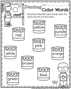 back to school kindergarten worksheets - Learning Colors Worksheets For Preschoolers