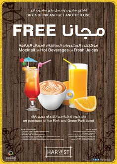 On purchase of Ice Skating and Green Park Ticket. .. Buy a drink an get another one FREE at Harvest Cafe located on the 1st Floor of  Al Shaab Village. .. #UAE #Sharjah #Harvest #AlshaabVillage #IceSkating #GreenPark #Shopping