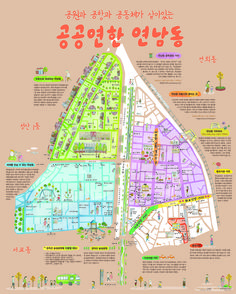 returnflight's PHOLAR photos and videos Leaflet Design, Map Design, Seoul Map, Room Of One's Own, Guide Book, Public Art, Graphic Illustration, Book Art, Infographic