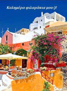 100+- Καλημέρες σε όμορφες εικόνες με λόγια....giortazo.gr - Giortazo.gr Good Morning, Mansions, House Styles, Instagram, Clever, Travel, Santorini Greece, Buen Dia, Bonjour
