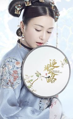 Period Drama Series, Period Dramas, Chinese Style, Chinese Art, Dynasty Series, China Movie, Oriental Dress, Chinese Clothing, Qing Dynasty