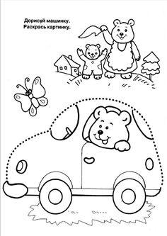 Графомоторика: проведи дорожки. Наземный транспорт