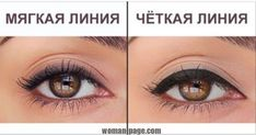 Ошибки в макияже, которые вас старят |