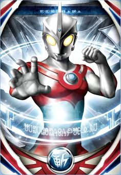 Ultraman Ace Vintage Cartoon, Cartoon Tv, Fusion Card, Big Robots, Ultra Series, Godzilla, Joko, Classic Tv, Kamen Rider