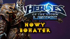 Heroes of the Storm - Leoric (Hero League - Preseason)