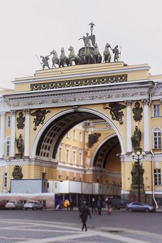 The Triumphal Arch on the General Staff Building, Saint Petersburg, Russia