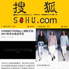 CONNECTIONSy Press on Sohu Fashion Channel