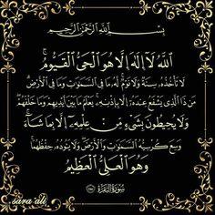 All Quran, Islam Quran, Islamic Art, Islamic Quotes, Ayatul Kursi, All About Islam, Quran Verses, Galaxy Wallpaper, Peace And Love
