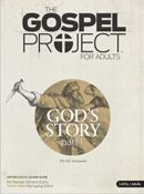 he Gospel Project is a Bible study resource that invites Adults, Students, and Kids of all ages to dive deeply into God's story of redemption through Jesus Christ. In every lesson, participants are immersed in the gospel and learn how when the gospel works on them, they become a part of the story, too, the very hands and feet in God's gospel project.