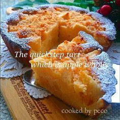 30 minutes cook ❤ shop's quality ❗ excellent item whole apples tart Apple Cake, Japanese Food, Japanese Recipes, Queso, Tart, Cake Recipes, French Toast, Food And Drink, Menu