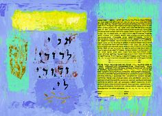 composition in blue: under the huppah ketubah by stephanie adler