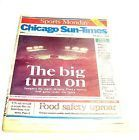 #lastminute  8/8/88 Chicago Cubs Sun Times Wrigley Field 1st Night Game Paper Ticket Bears Ex #deals_us