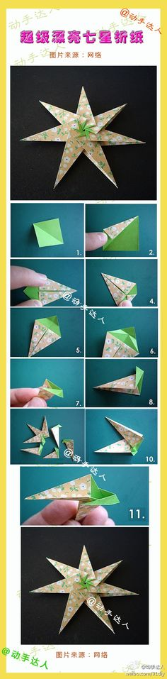 Origami Seven Points Star