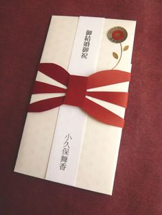 25 best japanese paper crafts images on pinterest japanese paper goshugibukuro one of japanese wedding party item stopboris