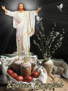 Merry Christmas Gif, Cute Christmas Wallpaper, Just Magic, Easter Wishes, Ukrainian Art, Belle Photo, Happy Easter, Creations, Candles