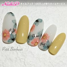 #ふくしまあかり #ネイルブック Yellow Nail Art, Uñas Fashion, Super Cute Nails, Finger Nail Art, Stiletto Nail Art, Red Nail Designs, Japanese Nail Art, Bling Nails, 3d Nails