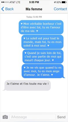 #amour #couple #femme #romantique #touchant #texte #message #sms Cute Couples Texts, Couple Texts, Couple Message, Goals Tumblr, Birthday Girl Pictures, Romance, Relationship Texts, French Quotes, Couple Goals