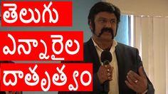 Hero Balakrishna Emotional Speech at Fund Raising Event in US   YOYO NRI...