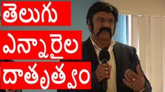 Hero Balakrishna Emotional Speech at Fund Raising Event in US | YOYO NRI...