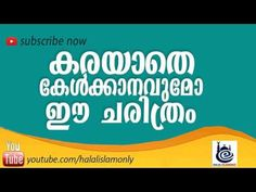 Islamic speech malayalam noushad baqavi, simsarul haq hudavi -  CLICK HERE for the Liver Tracker #liver #fattyliver  #liverrecipes  #liversymptoms  #livertreatment Simsarul has hudavi,health, malayalam health tips, wealth, health tips, body, yoga, fitness, life, treatment, sex, malayalam, hire, heart attack, beuty, 2016, cancer, best, good, stomach,... - #Liver