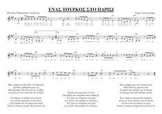 Sheet Music, Music Sheets, Music Songs, Piano, Flute, Greek, Hairstyles, Haircuts, Hairdos