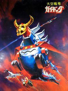 Daiku Maryu Gaiking by Hajime Okazaki Japanese Robot, Japanese Cartoon, Robot Cartoon, Japanese Superheroes, Arte Robot, Retro Robot, Godzilla Vs, Mecha Anime, Super Robot