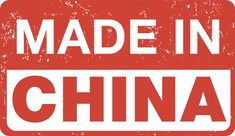 Made in china is fake