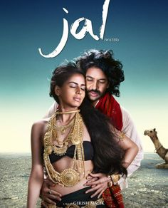 'JAL' WINS NATIONAL AWARD FOR VISUAL EFFECTS  #fridaymoviez
