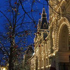 Moscow Christmas Lights