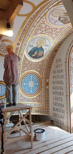 Goldwork, Byzantine Icons, Decorative Borders, Christian Art, Armenia, Religious Art, Habitats, Beautiful Pictures, Religion