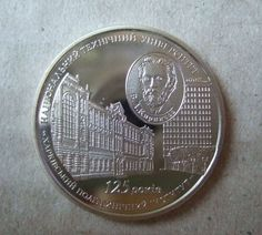 2 Hryvnia 2010 | Монеты и банкноты, Монеты: страны мира, Европа | eBay!