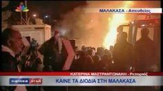 Στον εισαγγελέα οι συλληφθέντες του Ωρωπού - http://www.greekradar.gr/ston-isangelea-i-sillifthentes-tou-oropou/