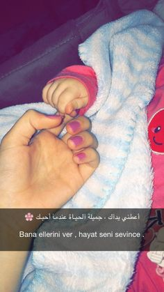 #rerosham #by_me #سينيورينا_دمشقية #سوريا #دمشق # #snapchat