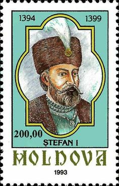 Ştefan I (1394-1399) Republica Moldova, Knights Templar, Mail Art, Postage Stamps, Folk, Places To Visit, Royalty, Military History, Seals