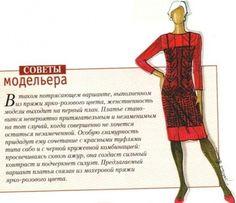 Ажурное мохеровое платье идея