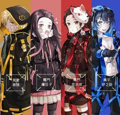 [KnY][Drop] Góc Demon Slayer - Kaigaku x Zenitsu - Kimetsu No Yaiba - Animemusic 2020 Anime Angel, Anime Demon, Fanarts Anime, Anime Characters, Otaku Anime, Manga Anime, Rinne Sharingan, Madara Wallpaper, Character Art